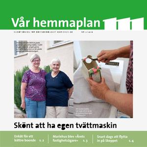 var-hemmaplan-nr-2-2016-logo